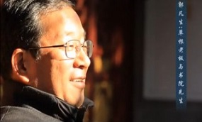 《意见领袖》专访郭凡生——草根老板与书院先生
