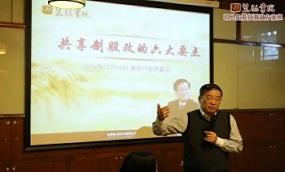 继制造业师董会后,餐饮业师董会也于昨日在慧聪书院成功举行!