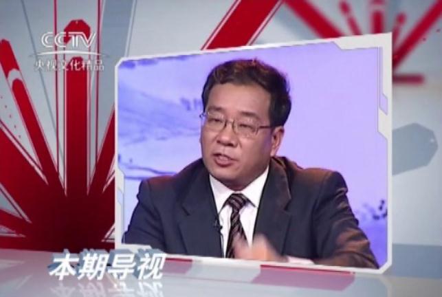 《财智论语》——郭凡生专访2