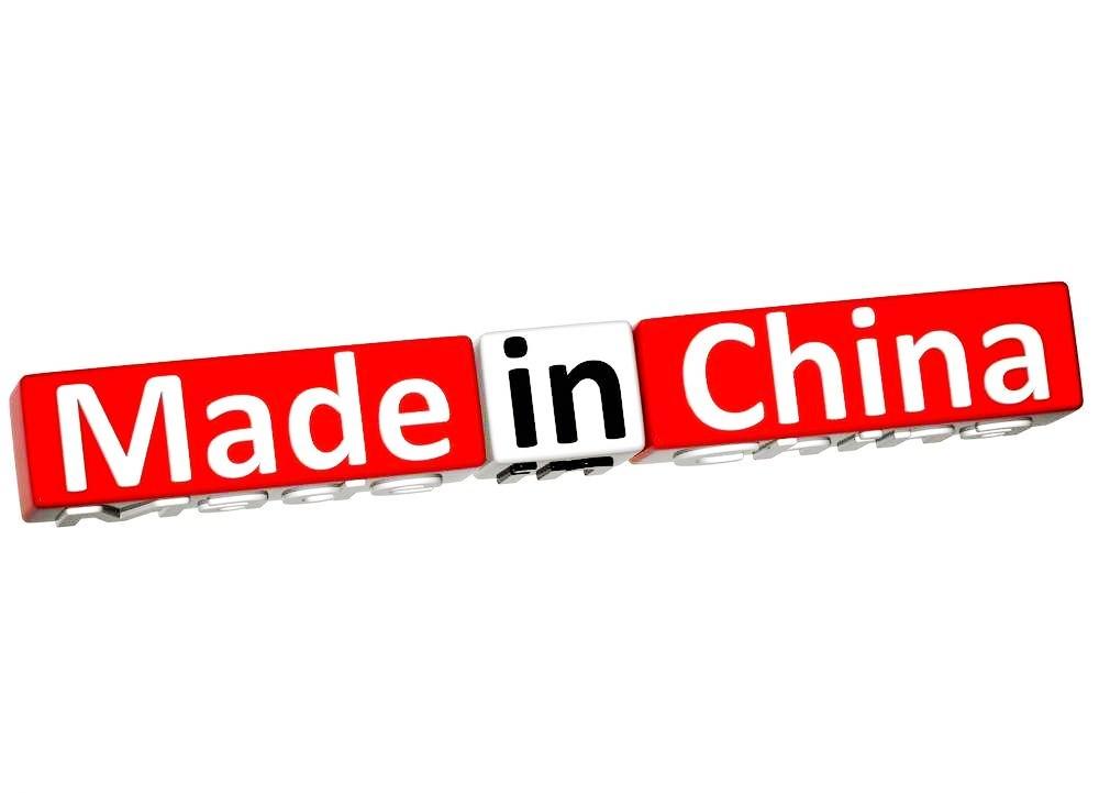 从系统设计到零部件国产化--中国制造升级路线图