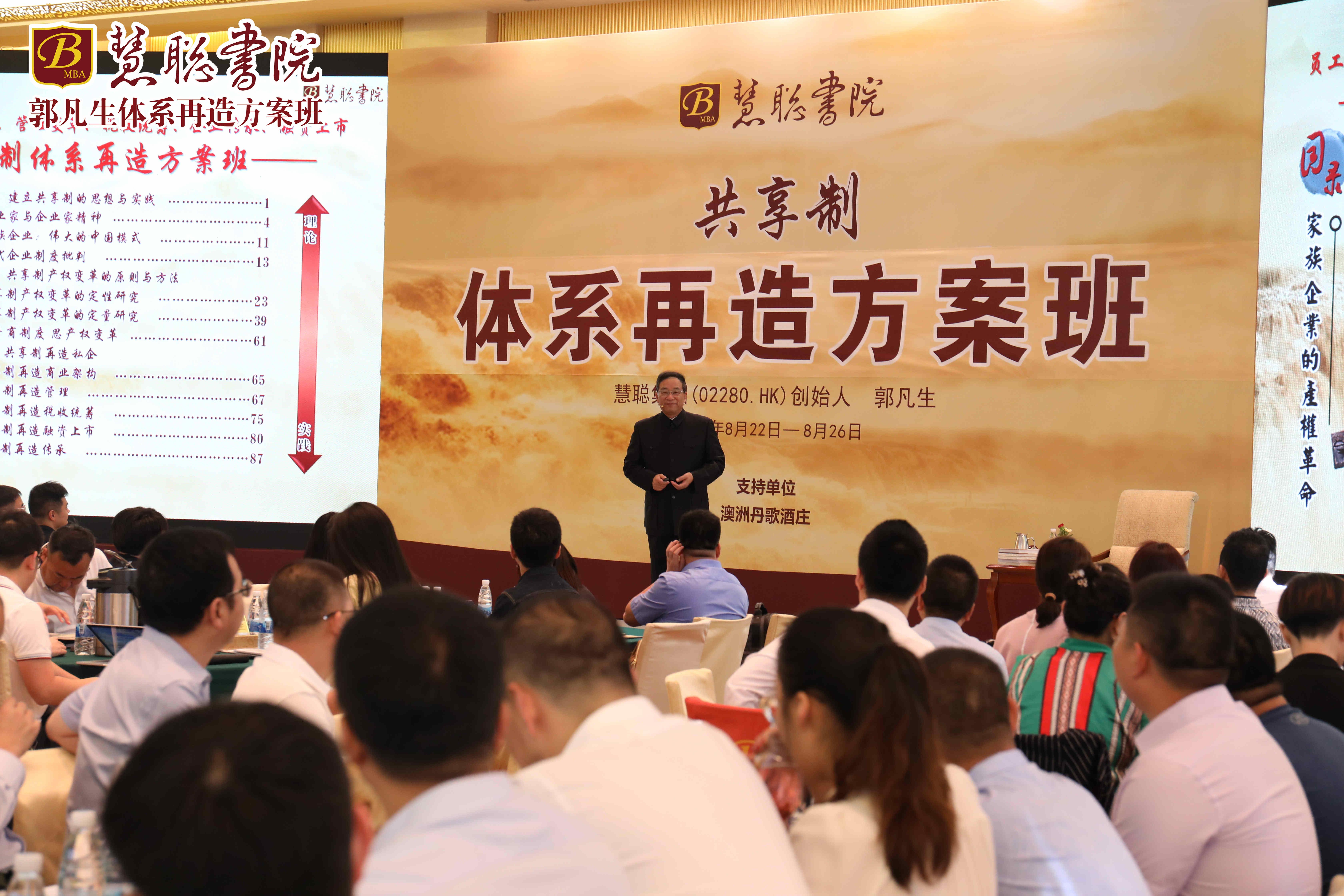 当当与奇虎 ——为中国企业家创业精神欢呼