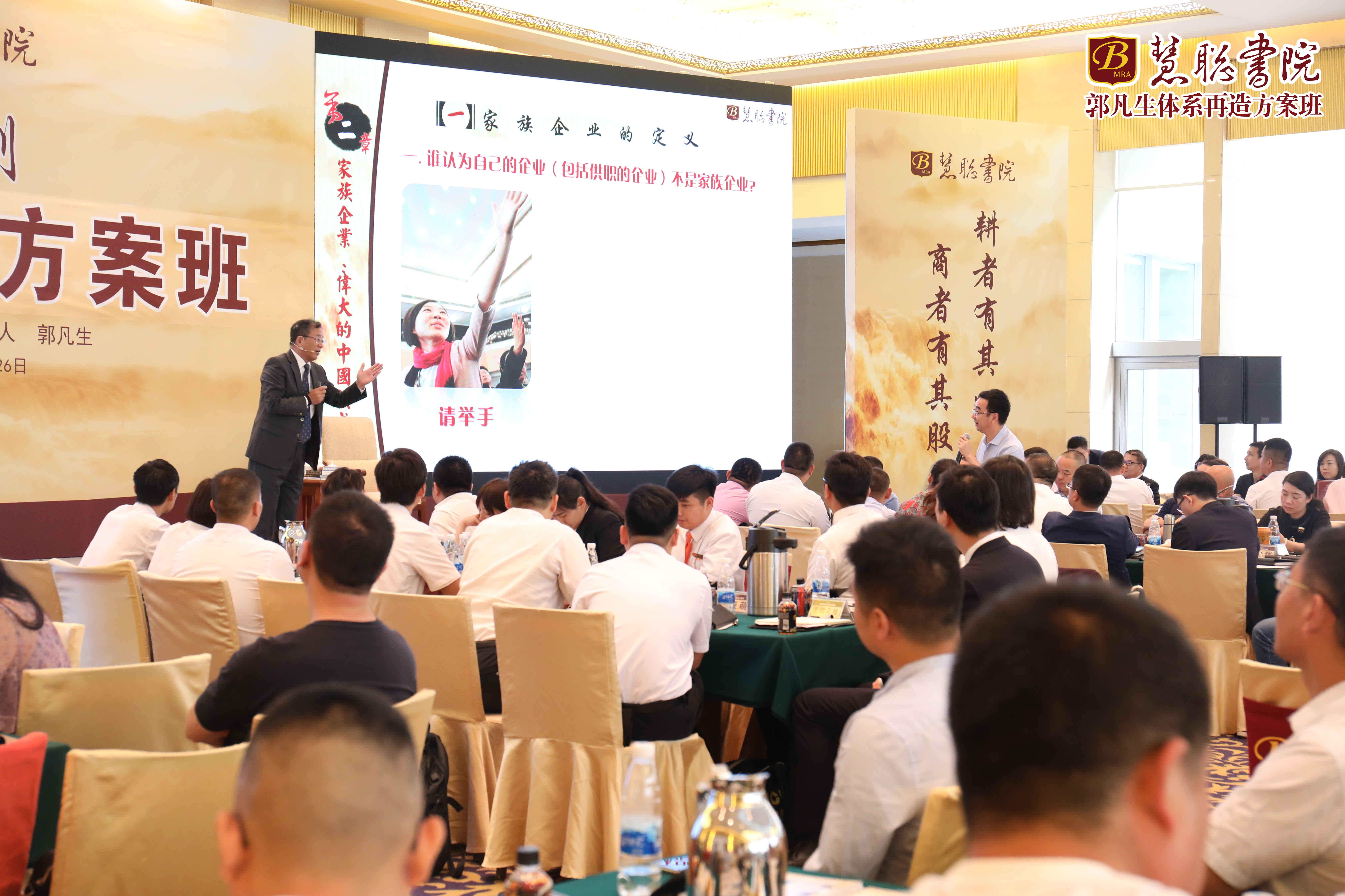 【化工行业】山东大汉的豪气股改 ——精细化工企业的股改历程
